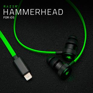 Hammerhead pro razer